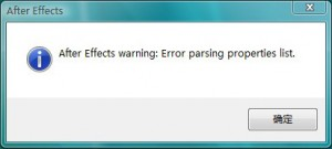After Effects warning:Error parsing properties list解决方法