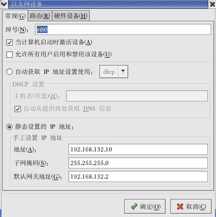 linux_eth0