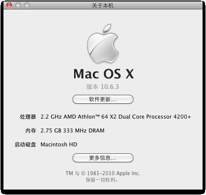 Mac_OS_X_10.6.3_AMD_4200