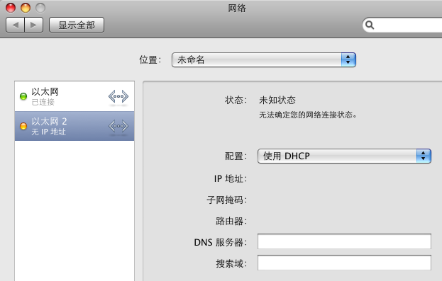 NVIDIA nForce Networking Controller驱动上了