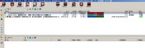 eMule电骡使用OpenVPN获取HighID配置教程