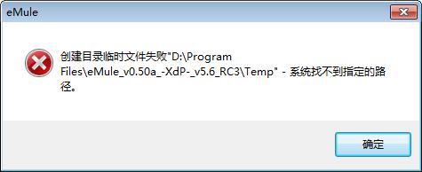 eMule mod 之 -XdP- mod 配置教程详解